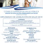 Imagen - Convocatoria DLS 2019